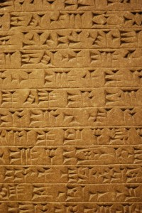 Cuneiform Tablet from Assyria